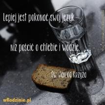 mem_post
